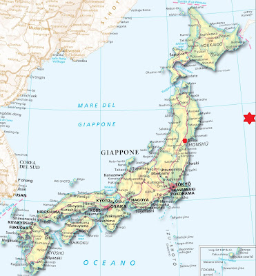 Forte scossa di terremoto in giappone