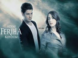 2013 By Urdu 1 Drama Pakistani Drama Feriha Episode 78 By Urdu1 Feriha