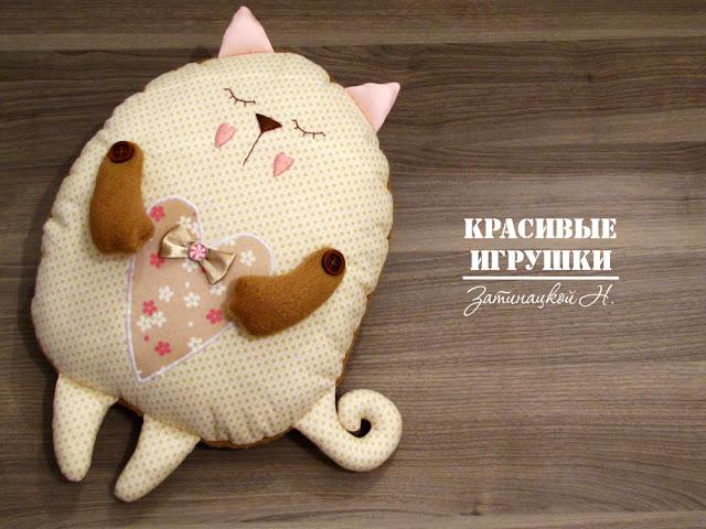 МК котика-сплюшки