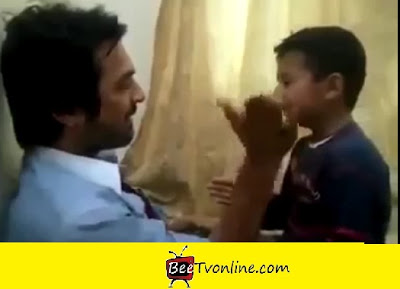 Dad Son Slap game