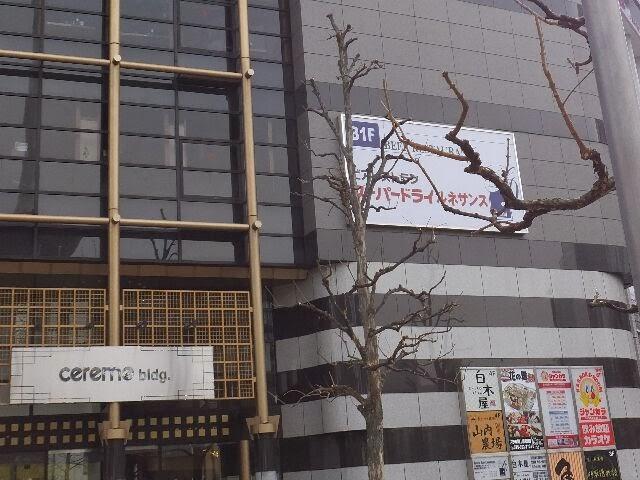 京都駅前東のルネサンスビル。