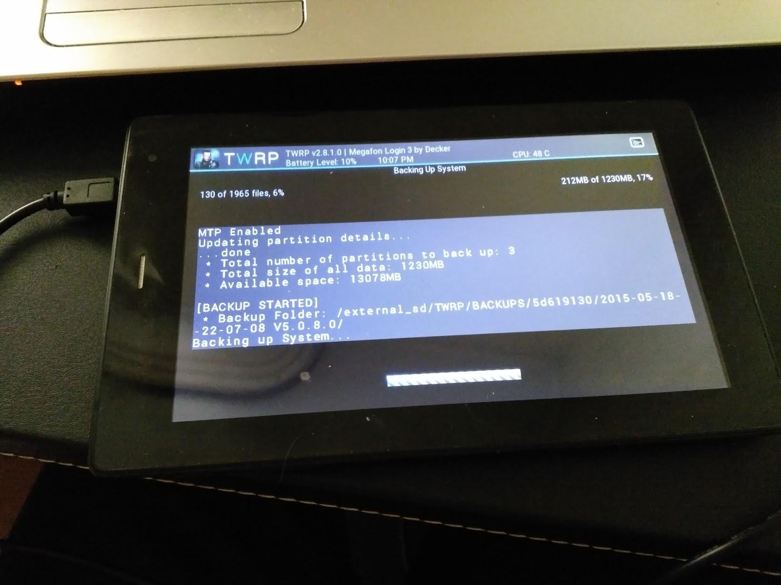 Скачать прошивку на мегафон логин 3 планшет