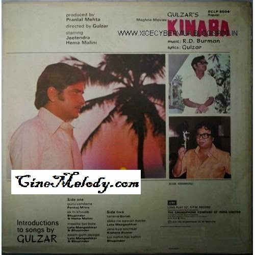 Kinara Telugu Mp3 Songs Free  Download  1977