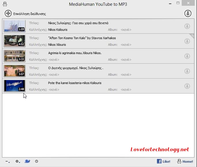 Mediahuman youtube to mp3 converter : mp3 από βίντεο