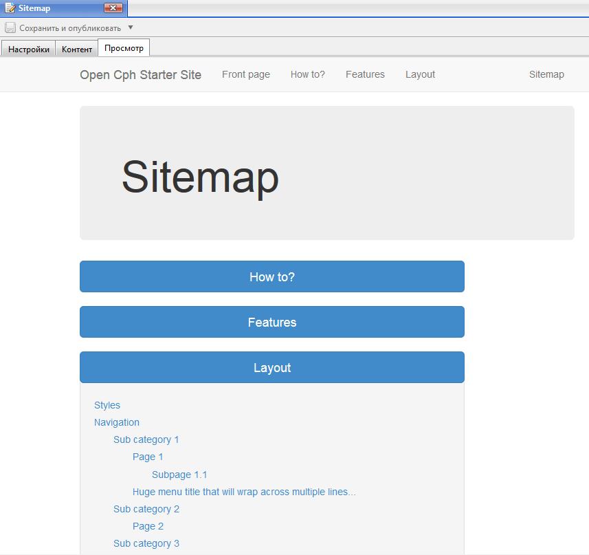 Предпросмотр страницы с C1-функцей в визуальном редакторе до версии 4.2