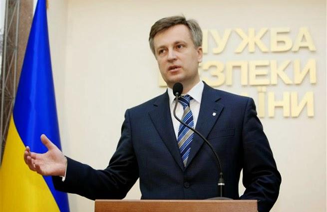 Наливайченко: СБУ будет полагаться на опыт ОУН-УПА