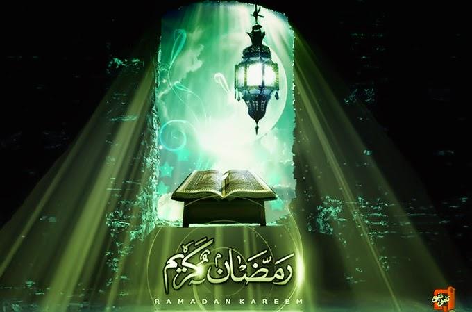 Bagaimana Menyambut Bulan Suci Ramadhan ?