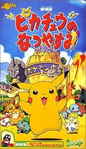 descargar Pokemon: Las vacaciones de Pikachu – DVDRIP LATINO