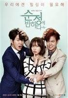 Drama Korea Terbaru Maret - April 2015