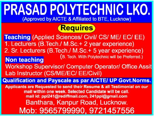 Teaching job Engineers ,Prasad Polytechnic ,Lucknow