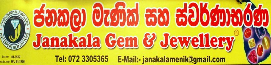 Janakala gem and jewellery. *ජනකලා මැණික් සහ ස්වර්ණාභරණ*