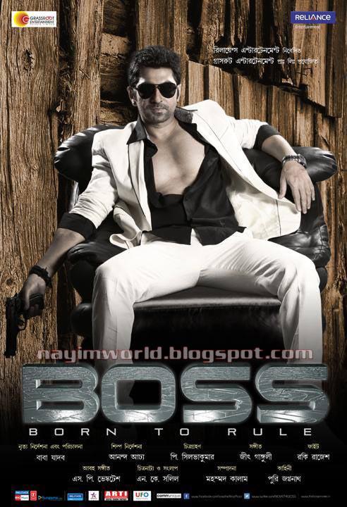 boss bengali movie download