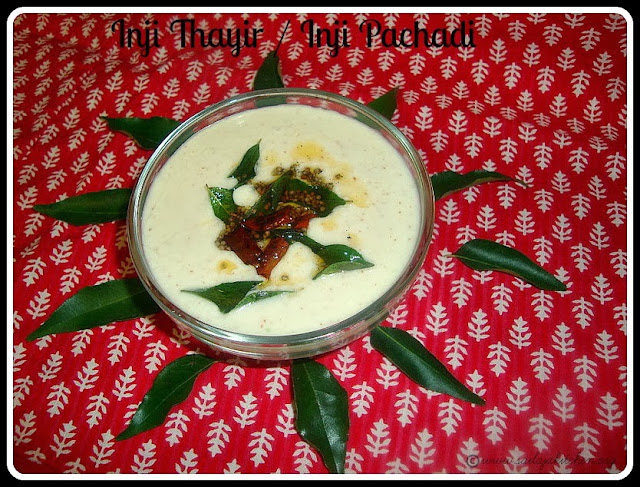 photo of Inji Thayir / Inji Pachadi / Ginger In Yogurt Recipe