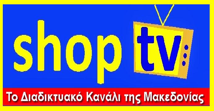 SHOP TV LIVE