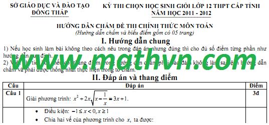 Dap an de thi vong 1, hoc sinh gioi tinh Dong Thap, nam hoc 2011-2012