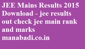 JEE Mains Results 2015 Download - jee results out check jee main rank and marks manabadi.co.in