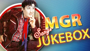 MGR Songs Collection Video Jukebox – MGR Hits – Super Hit Old Classic Songs Collection