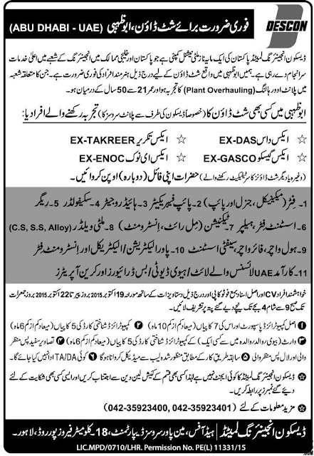 Engineers & Technical Jobs in DESCON Abu Dehbi UAE