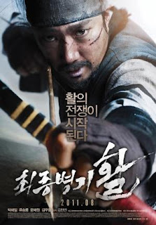 Ver online:Guerra de flechas (Choi-jong-byeong-gi Hwal /Arrow, The Ultimate Weapon / War of the Arrows / 최종병기 활 ) 2011