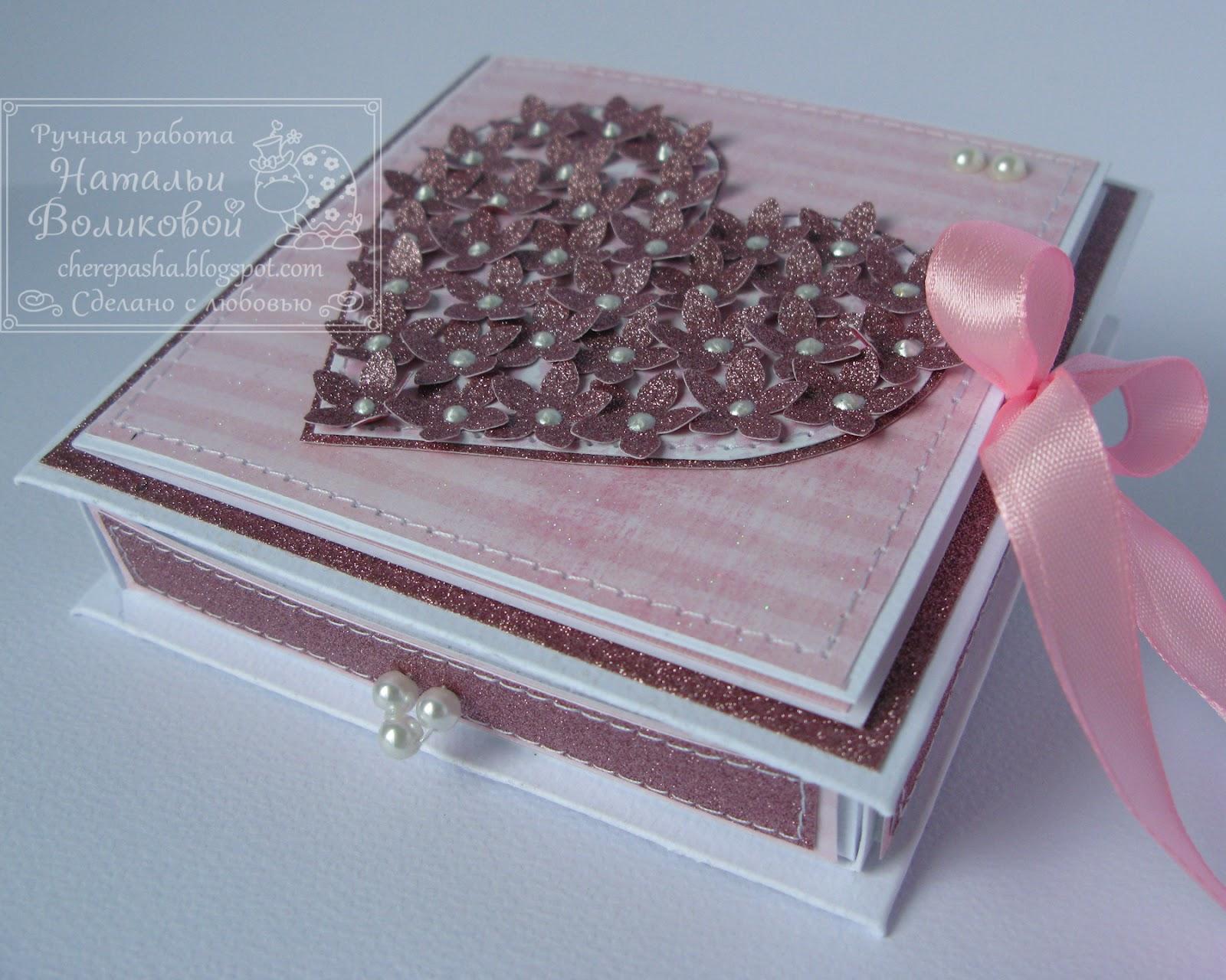 Коробка для денег на свадьбу пошагово фото