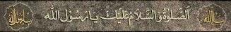 I Love Allha