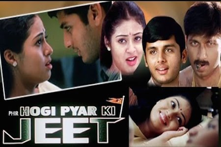 Phir Hogi Pyaar Ki Jeet 2010 Hindi Dubbed
