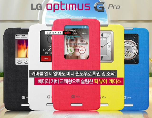 LG Optimus G Pro QuickWindow cover