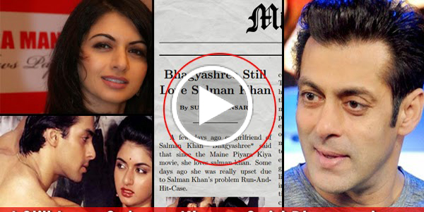 OMG - Salman Khan's False Promise Irritates Bhagyashree ...