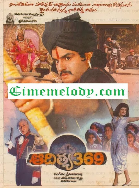 Aditya 369 Telugu Mp3 Songs Free  Download  1991