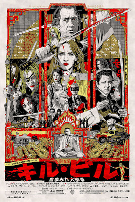 Kill Bill Japanese &#8220;Rice Paper&#8221; Variant Screen Print by Tyler Stout