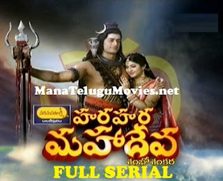 Hara Hara Mahadeva – Full Serial – Mega Episode