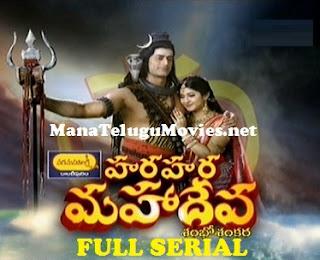 Hara Hara Mahadeva – Full Serial – Mega Episode