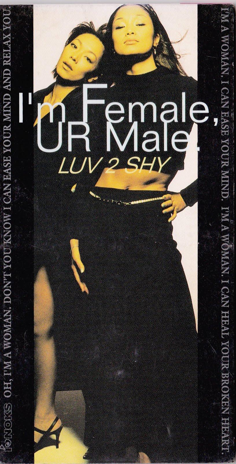 Luv 2 Shy - I