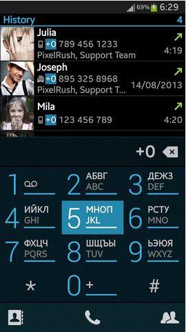 PixelPhone الاتصال v.2.9.8,بوابة 2013 Capture.JPG