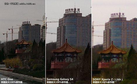 Samsung, Android Smartphone, Smartphone, Samsung Smartphone, Samsung Galaxy S4, Galaxy S4, HTC, HTC Smartphone, HTC One, Sony, Sony Smartphone, Sony Xperia Z, Xperia Z