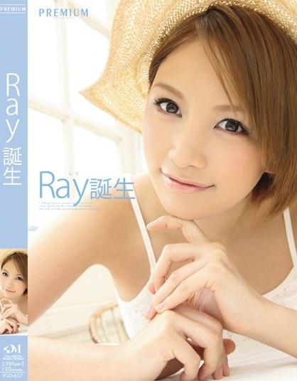 Ray 誕生 = マリア・エリヨリ復活