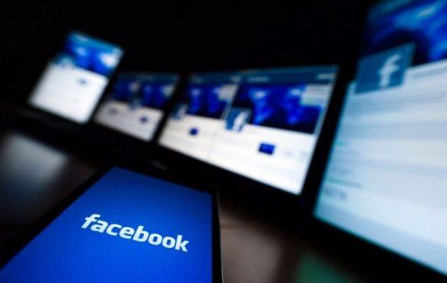 Καταρρέει το Facebook με απώλειες 50 δισ. ευρώ αυτά έχει η λογοκρισία σε ανεξάρτητες πήγες και προώθηση του συστήματος!