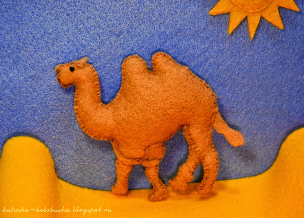 Поделка своими руками верблюда