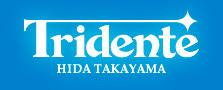 【トリデンテ HP】
