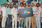 Lavakusa trailer launch photos-thumbnail-5