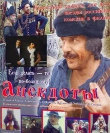 Анекдоты - сборник