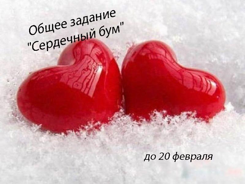 Мягкие тканевые сердечки