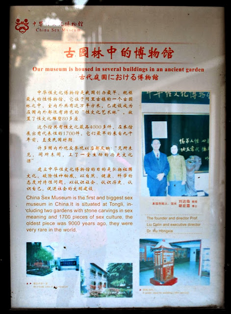 Tongli's China Cultural Sex Museum