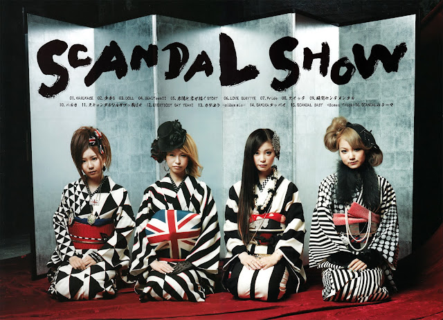 SCANDAL Wallpaper HD Desktop 5
