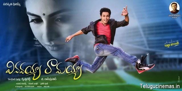 Vinavayya Ramayya Trailers
