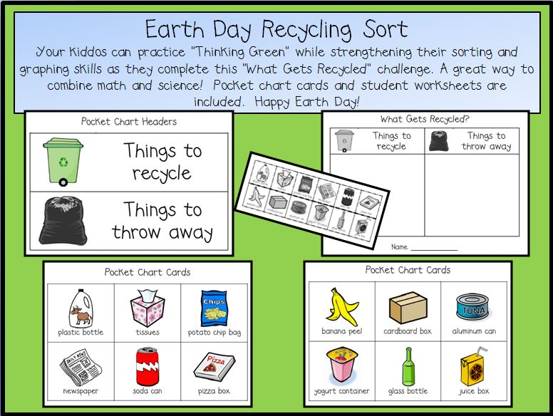 Peace love and learning giveaway and earth day freebie for Waste material activity