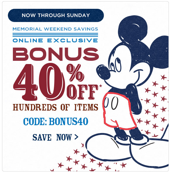 Disney Coupon