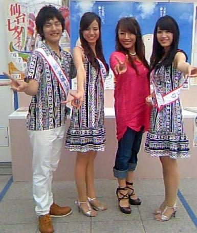 yuuka okamoto☆official blog: ...