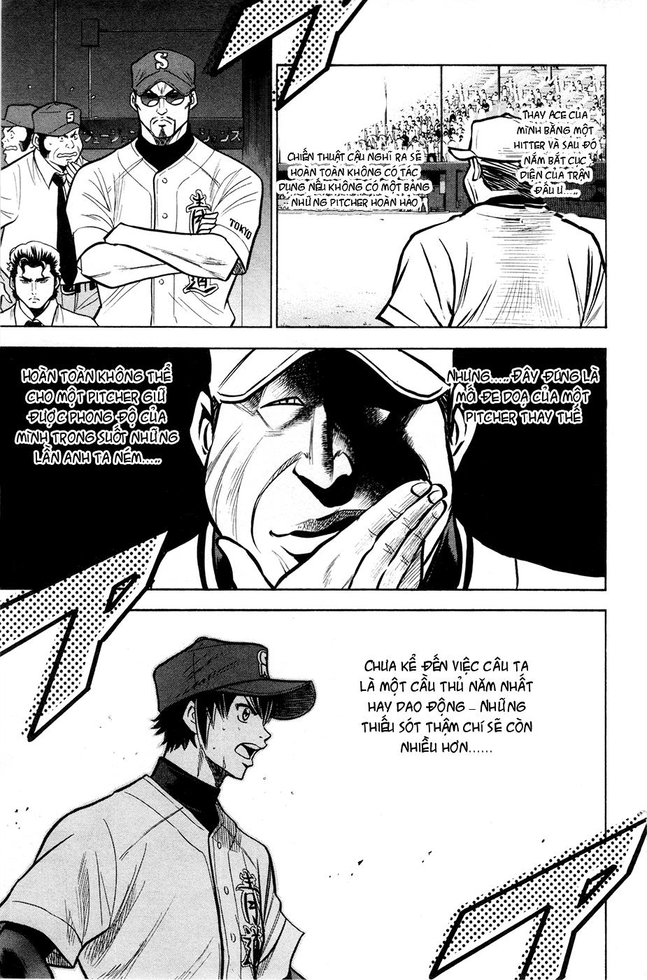 Diamond no Ace chap 129 Trang 17