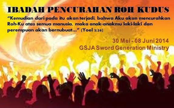 Ibadah Pencurahan Roh Kudus